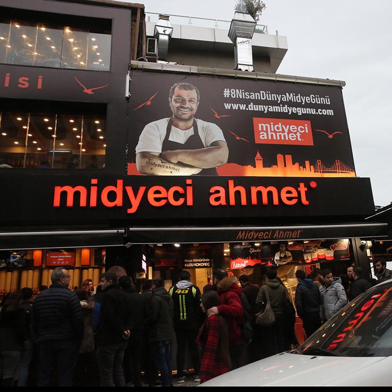 کوکورچ، عکسی از هفته پیش در استانبول گرفتم
