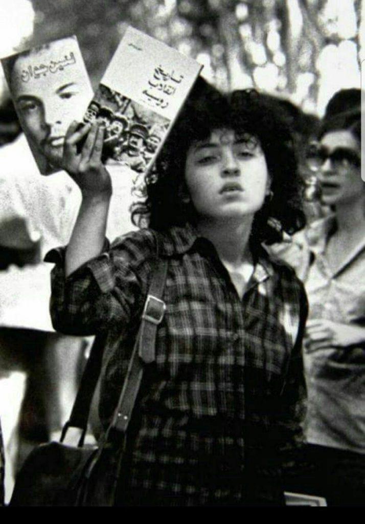 دختر مارکسیست دانشگاه تهران
