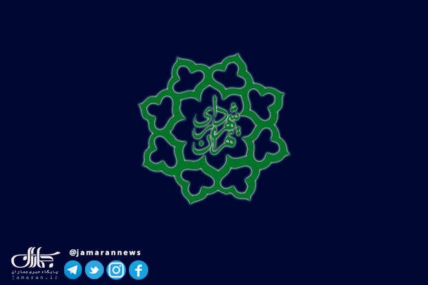 ۴ گزینه اصلاح طلبان برای شهرداری تهران